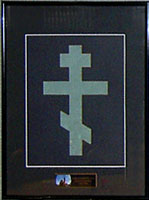 Large Framed Cross